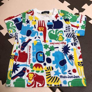 ムージョンジョン(mou jon jon)の★mou jon jon Tシャツ★(Tシャツ)
