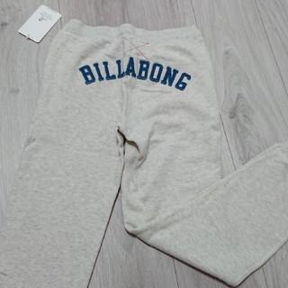 ビラボン(billabong)のビラボン  バックロゴ入りスウェット(パンツ/スパッツ)