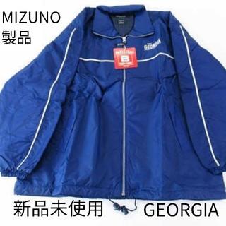 ミズノ(MIZUNO)のジョージア ミズノ製 中綿入り ジャンパー ウインドブレーカー 新品未使用(ナイロンジャケット)