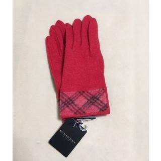バーバリー(BURBERRY)の未使用バーバリー手袋(手袋)