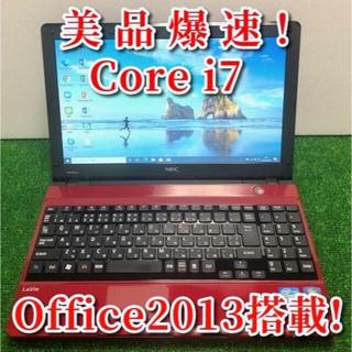 エヌイーシー(NEC)の美品!新品SSD256GB搭載!カメラ/Blu-ray/MSオフィス NEC(ノートPC)