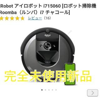 iRobot - ルンバ i7