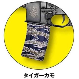 激安95%オフ! GunWrap Film M4マガジン 17種類セット(モデルガン)