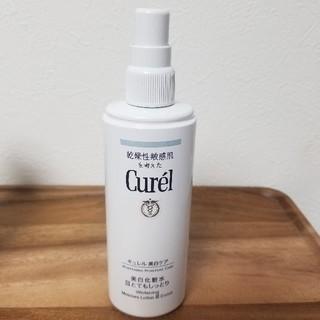Curel - キュレル美白化粧水Ⅲとってもしっとり