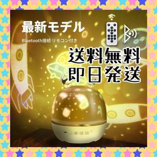 スタープロジェクターライト 6種類投影映画フィルム パーテイー飾り(プロジェクター)