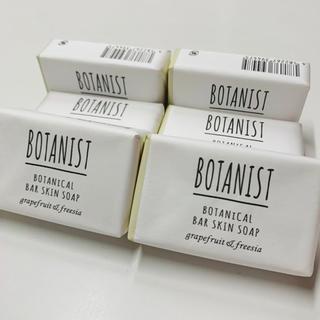 ボタニスト(BOTANIST)のボタニスト《グレープフルーツとフリージア》ボタニカルバースキンソープ 6個セット(ボディソープ/石鹸)