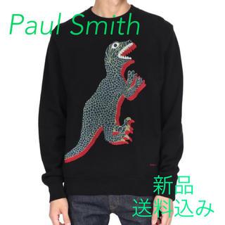 ポールスミス(Paul Smith)のPaul Smith  DINOスウェット(スウェット)