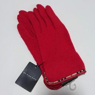 バーバリー(BURBERRY)の訳ありバーバリー手袋(手袋)