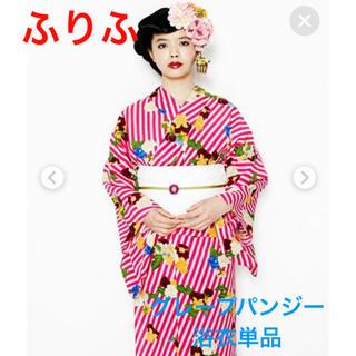 ふりふ - ☆24日迄最終値下げ☆美品 グレープパンジー 浴衣 セオアルファ  ポリエステル