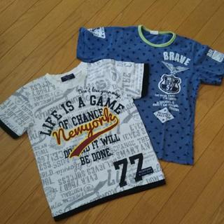 男の子Tシャツ150 2枚セット(Tシャツ/カットソー)