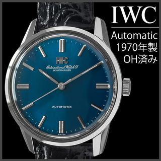 IWC - (505) IWC Automatic Wロゴ文字盤 OH済 1970年製