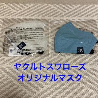 トウキョウヤクルトスワローズ(東京ヤクルトスワローズ)のスワローズオリジナルマスク 2枚セット(応援グッズ)