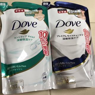 ユニリーバ(Unilever)のダヴ ボディウォッシュ2種セット 10%増量 (ボディソープ/石鹸)
