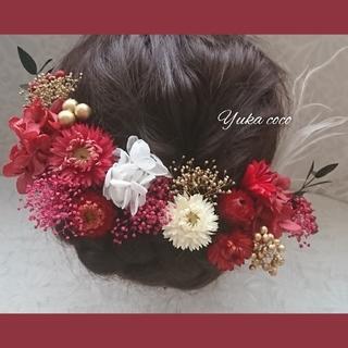ドライフラワー ヘッドドレス 髪飾り❁︎成人式 結婚式 振袖 前撮り 色打掛 (ヘッドドレス/ドレス)