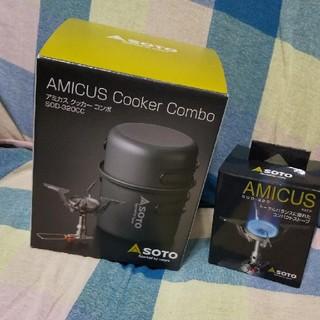 シンフジパートナー(新富士バーナー)のSOTO アミカスクッカーコンボ(調理器具)