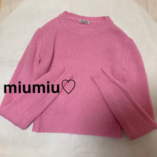 miumiu - miumiu♡ カシミヤ100%ピンクニット