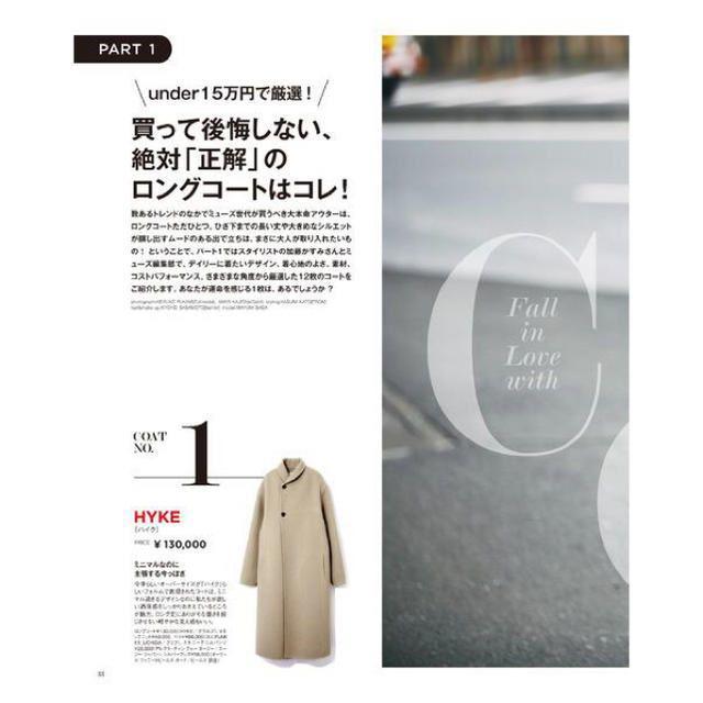 HYKE(ハイク)のHYKE ハイク ウールコート レディースのジャケット/アウター(ロングコート)の商品写真