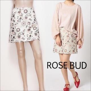 ローズバッド(ROSE BUD)のROSE BUD ボタニカル柄 スカート*シップス mysty woman(ミニスカート)