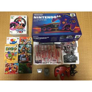 ニンテンドウ64(NINTENDO 64)の🎮任天堂64本体 ソフトセット(家庭用ゲームソフト)