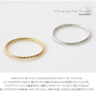 ゴールド ピンキーリング(リング(指輪))