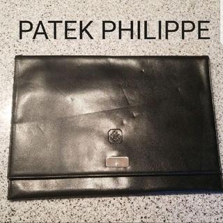 パテックフィリップ(PATEK PHILIPPE)の『PATEK PHILIPPE』本革ドキュメントケース カタログ付き 非売品(その他)