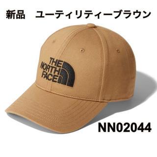 ザノースフェイス(THE NORTH FACE)のノースフェイス ロゴキャップ UB ユーティリティブラウン NN02044 (キャップ)