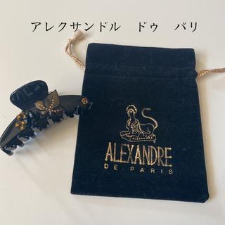 アレクサンドルドゥパリ(Alexandre de Paris)の最終価格‼️アレクサンドル ドゥ パリ ヘアクリップ(バレッタ/ヘアクリップ)