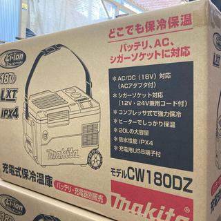 マキタ(Makita)のマキタ 充電式保冷温庫 CW180DZ 未使用品(冷蔵庫)