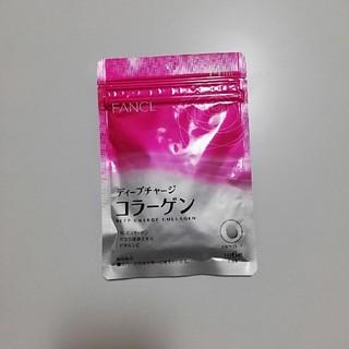 FANCL - ファンケルディープチャージコラーゲン☆14日分