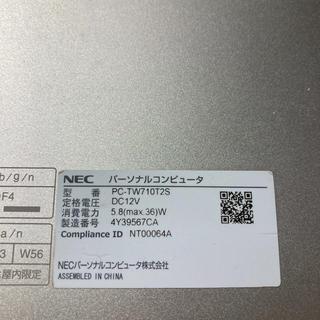 エヌイーシー(NEC)のNEC LaVie Tab W PC-TW710T2S(ノートPC)