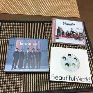 嵐 - Japonism初回限定CD+DVDジャポニズムbeautiful world