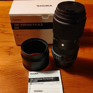 SIGMA - SIGMA 100-400mm F5-6.3 DG Contemporary