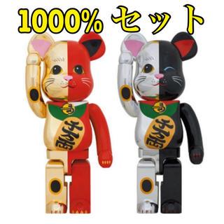 メディコムトイ(MEDICOM TOY)のBE@RBRICK ベアブリック 招き猫 1000%  金 銀 セット(キャラクターグッズ)