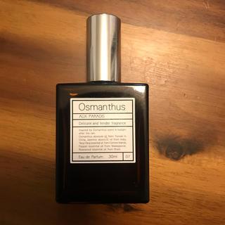 オゥパラディ(AUX PARADIS)のAUX PARADIS Osmanthus 30ml(香水(女性用))