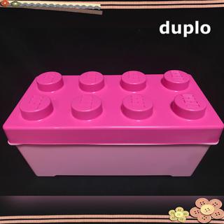 Lego - LEGO デュプロ コンテナボックス ピンク 収納 ケース