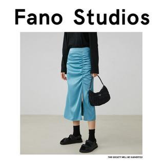 EDIT.FOR LULU - Fano studios 2020AW ライトブルー スリットスカート