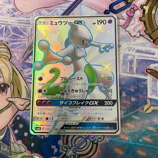 ポケモン(ポケモン)のミュウツーGX SSR(シングルカード)
