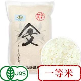 【令和二年産新米】がんも農場の新米5kg(米/穀物)