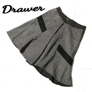 ドゥロワー(Drawer)のドゥロワー♡美品 カシミヤタッチ フレア スカート(ひざ丈スカート)