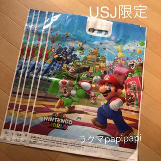 ユニバーサルスタジオジャパン(USJ)の新品未使用 USJ限定 任天堂 マリオ ショップ袋×5枚(ショップ袋)