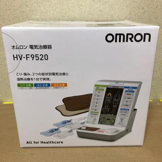 オムロン(OMRON)のオムロン 電気治療器 HV−F9250(マッサージ機)
