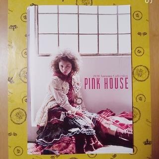 ピンクハウス(PINK HOUSE)のピンクハウス 2020 Autumn Collection (非売品)(ファッション)