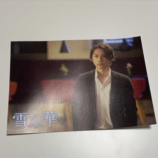 サンダイメジェイソウルブラザーズ(三代目 J Soul Brothers)の雪の華 限定ポストカード(日本映画)