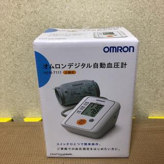 オムロン(OMRON)のオムロン デジタル自動血圧計 HEM−7111(その他)