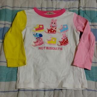 ホットビスケッツ(HOT BISCUITS)の100cmホットビスケッツ長袖カットソーうさこミキハウス(Tシャツ/カットソー)