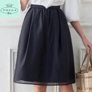 トッカ(TOCCA)のTOCCA ETHEREALスカート(ひざ丈スカート)