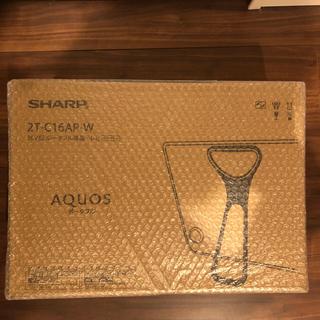 AQUOS - SHARP AQUOSポータブル 16v型 新品未開封未使用 テレビ