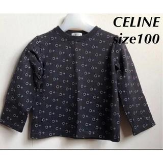セリーヌ(celine)のセリーヌ ロンT 長袖Tシャツ CELINE 100(Tシャツ/カットソー)