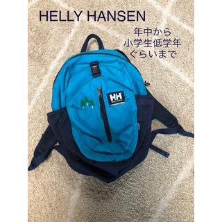 ヘリーハンセン(HELLY HANSEN)のHELLY HANSEN ヘリーハンセン リュック バックパック キッズ(リュックサック)