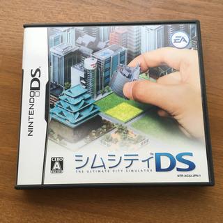 【今年中】シムシティ DS(携帯用ゲームソフト)